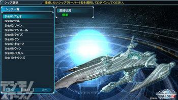 『ファンタシースターオンライン2』01_場面写真04
