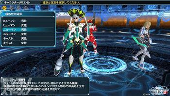 『ファンタシースターオンライン2』01_場面写真06
