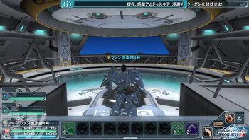 『ファンタシースターオンライン2』02_場面写真09