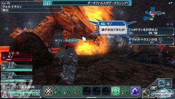『ファンタシースターオンライン2』03_場面写真14