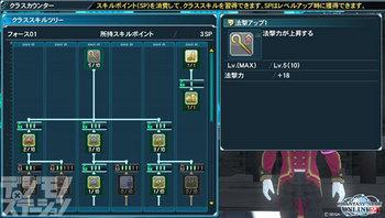 『ファンタシースターオンライン2』04_場面写真02