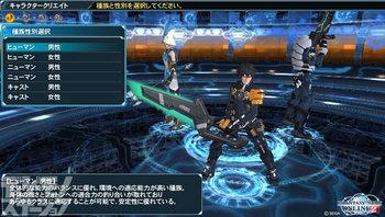 『ファンタシースターオンライン2』01_場面写真05