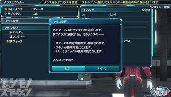 『ファンタシースターオンライン2』04_場面写真03