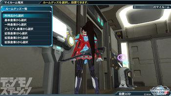 『ファンタシースターオンライン2』04_場面写真10